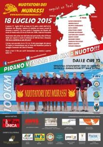 venezia-pirano poster